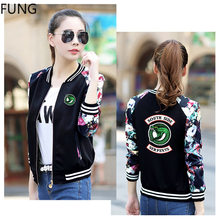 FUNG Riverdale Baseball Suit Women Jacket Southside Serpents Fashion Casual Zipper Loose Streetwear Women and Men Jackets(China)