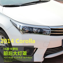 HeadLights Cover with High Quanlity ABS Chrome Fit For 2014 Toyota Corolla Lamp Trim Decoration Protection Auto Car Stiyling