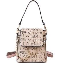 JUILE fashion printed letter Backpack Female's brand design backpack Round Ring Schoolbag PU leather Women shoulder bag