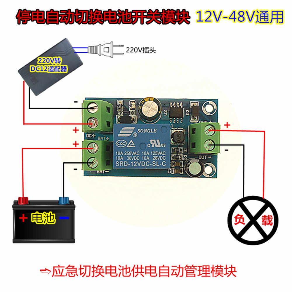 مفتاح انقطاع التيار الكهربائي تلقائيًا لمفتاح وحدة البطارية قطع بطارية UPS في حالات الطوارئ تعمل بالطاقة 12 فولت إلى 48 فولت لوحة التحكم.