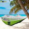 Hinking Camping Hammock Mosquito Net Parachute Fabric Indoor Outdoor Home Garden Beach Hangmat Backpacking Portable Travel