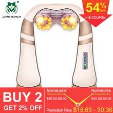 JinKaiRui U Shape Electrical Shiatsu Body Shoulder Neck Massager Back Spa Infrared 4D kneading Massagem Car Home Massager shawl