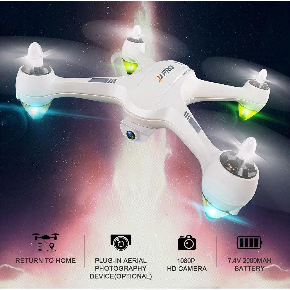 JJRC JJPRO X3 Smart Remote Control RC Drone HAX WIFI FPV Brushless HD 1080P Detachable GPS Positioning RC Quadcopter RTF Toys original mjx bugs 2 b2w brushless rc drone rtf 5ghz wifi fpv 1080p full hd gps positioning 2 4ghz 4ch dual way transmitter