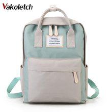 Женский рюкзак дизайн для девочек отдыха и путешествий школьные сумки для девочек-подростков багажа милый холст моды рюкзак KL389