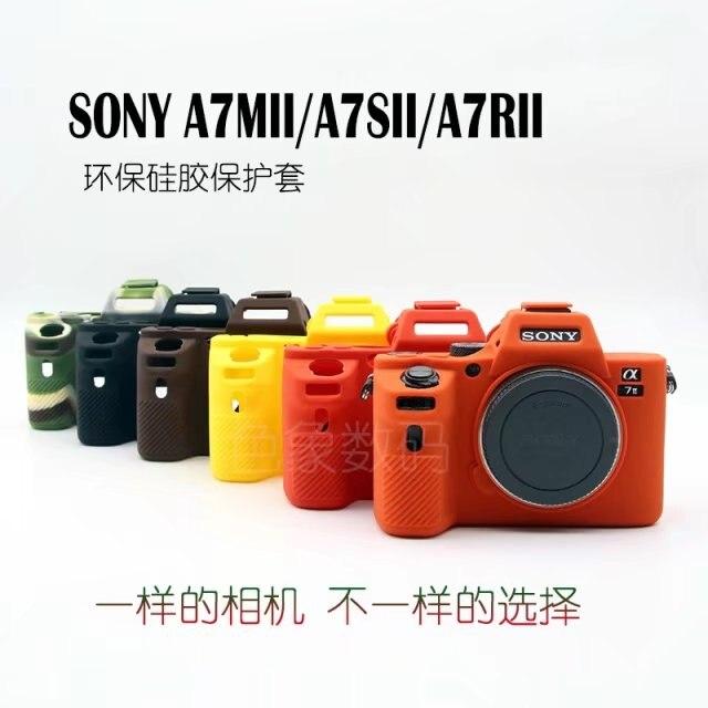 Nueva silicona suave funda de cámara para Sony A7 II A7II A7R Mark 2 protector de goma cubierta del caso de la piel