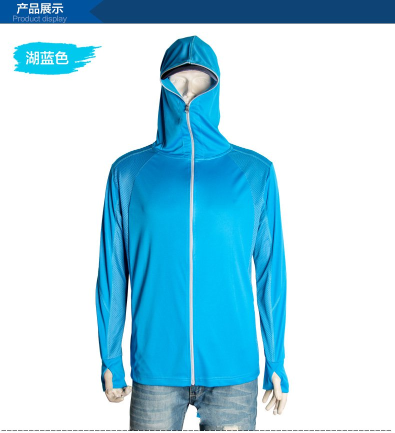 Mosquito outdoor clothing sunscreen clothing hooded male summer breathable quick-drying clothes hedging models breathable cool xihansugan fishing clothes fishing clothes male mosquito fish suit
