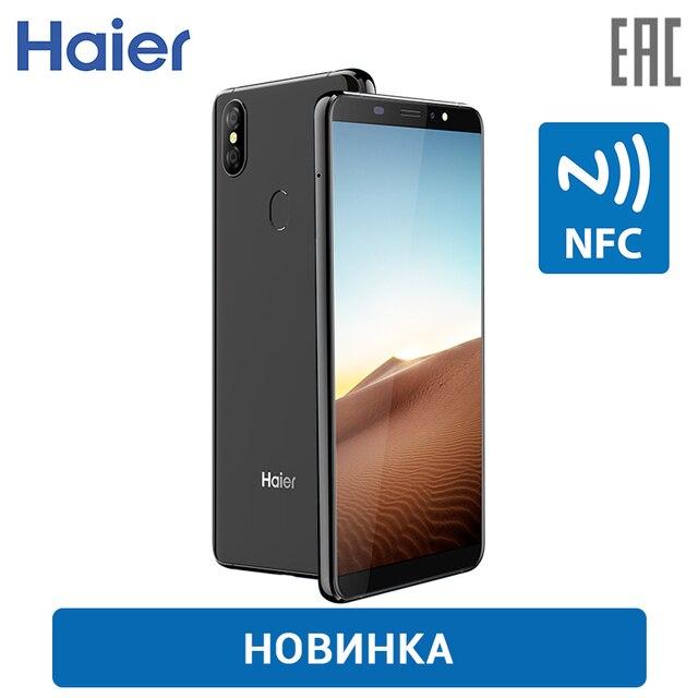 Смартфон Haier E11 3+32GB - 8-ядерный MT6750, NFC и двойная камера 16+8МП [официальная российская гарантия]