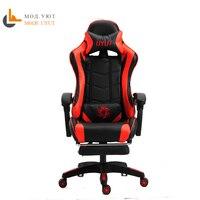 Высокое качество WCG Кресло компьютерное кресло сетки кружево офисное кресло лежа и подъема персонал кресло с подножкой