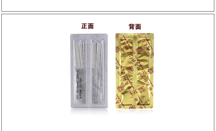 Cheap hwato acupuncture needles