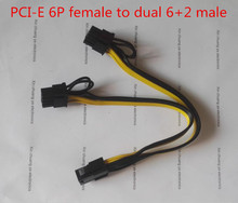 PCI-E PCIE PCI Express 6P female to Dual 6+2P 8Pin male Graphics Card DIY BTC Power extended Cable miner mining wire 18AWG 20cm