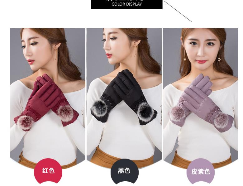 Fashion Autumn Winter Women Gloves Warm Thermal Mittens Gloves Outdoor Hiking Riding Cycling Skiing Cotton Solid Female Gloves