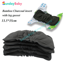 Bamboo charcoal insert with leg gusset and baby diaper insert absorbent bamboo insert cloth diaper insert pad