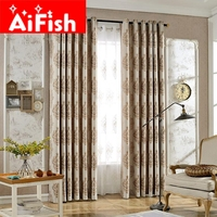 Fashion High Quality Dodechedron Grey And Coffee Sun Shading Finished Products French Window Custom Curtains For