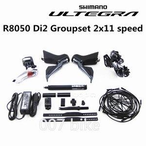 Image 2 - シマノ R8050 Di2 グループセットアルテグラ R8050 ディレイラー道路自転車 ST + FD + RD フロントディレイラーリアディレイラーシフターレバー