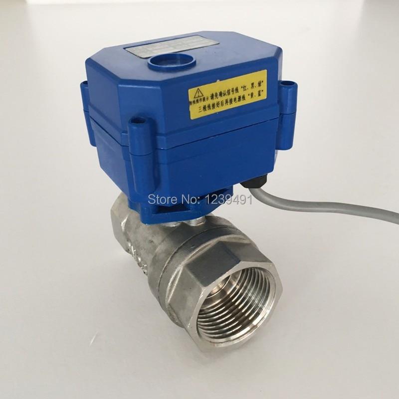 DN25 I Inch Stainless Steel Motorized Ball Valve, DC5V 12V 24V AC220V Electrical Ball Valves 1