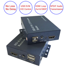 High Quality No Loss No Delay USB HDMI KVM Extender 100m KVM HDMI Extender RJ45 Cat5e Cat6 HDMI USB KVM Extender With Loop Out