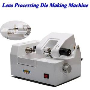 Optical Instrument Lens Proces