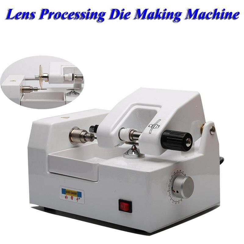 Aletler'ten Makine Merkezi'de Optik Enstrüman Lens Işleme Kalıplama Makinesi 220 V/110 V Şablon Makinesi Kalıp Makinesi 400AT title=