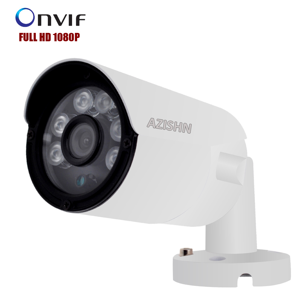 2.0MP 1080P Onvif Security Camera CCTV 6PCS Array LED metal Waterproof Outdoor Surveillance IP Camera FULL HD 1080P Surveillance cctv camera waterproof outdoor housing array led light cctv camera aluminium alloy metal case cover