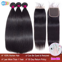 BY Human Hair Bundles With Closure Brazilian Hair Weave Bundles With Closure Straight Hair Bundles With Closure Hair Extension(China)