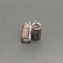 100pcs 330uF 6.3V NCC KZE Series 6.3x11mm Low Impedance Low ESR 6.3V330uF Aluminum Electrolytic capacitor