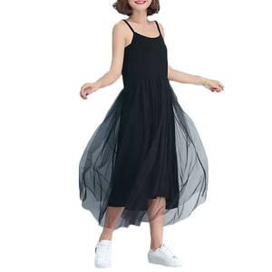 1e6cf079705a8a Qpipsd Summer Women Sexy Casual Elegant Bodycon Black