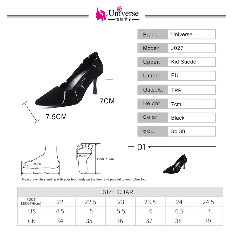 Women Pointed Toe Pumps Suede Black High Heels 7cm Universe Fashion Luxury High Heels Party Dress Shoes Gold Shining Band J027 in Women 39 s Pumps from Shoes