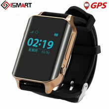 GPS tracker watch SOS Call Location Finder heart rate monitor GSM GPRS Tracker for elderly man women child