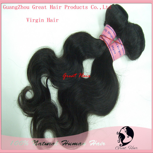 "Factory Outlet Price, Brasileira Virgem Cabelo Humano Hair Weft Body Wave 16"" & 18"" & 20""/lot Hair Extension Ring hair"