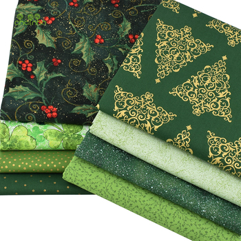 8pcs/lot,Plain Cotton Fabric,Patchwork Cloth,Bronzing Series Of Handmade DIY Quilting&Sewing Crafts,Cushion,Bag Textile Material 2