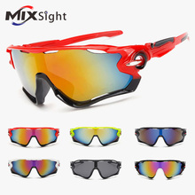 2017 UV400 Cycling Eyewear MTB Bike Bicycle Sports Glasses Hiking Men Motorcycle Sunglasses Reflective Explosion-proof Goggles