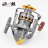 Yukui 새로운 낚시 코일 나무 핸드 셰이크 12 + 1bb 스피닝 낚시 릴 전문 금속 왼쪽/오른손 낚시 릴 바퀴