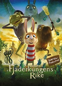 《羽国之旅》2014年瑞典,丹麦动画,冒险电影在线观看