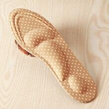 Для женщин Уход за ногами массаж высокие каблуки Губка 3D стельки для обуви подушки колодки DIY резка Спорт супинатор ортопедические