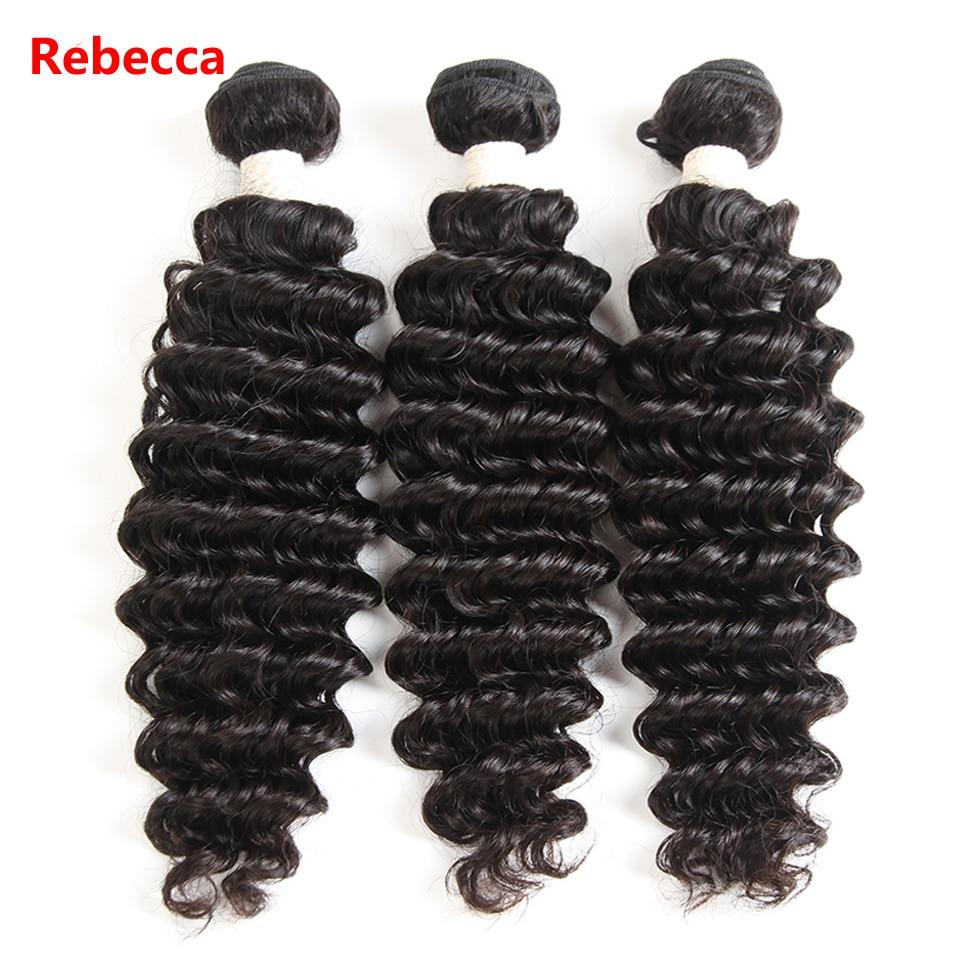 Rebecca Brazilian Deep Wave Virgin Hair 1 Bundle Human Hair weaves For Hair Salon Low Ratio