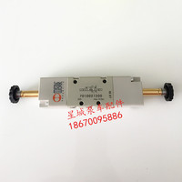 pump car accessories Xugong pump car pump driving switching valve 7010021200