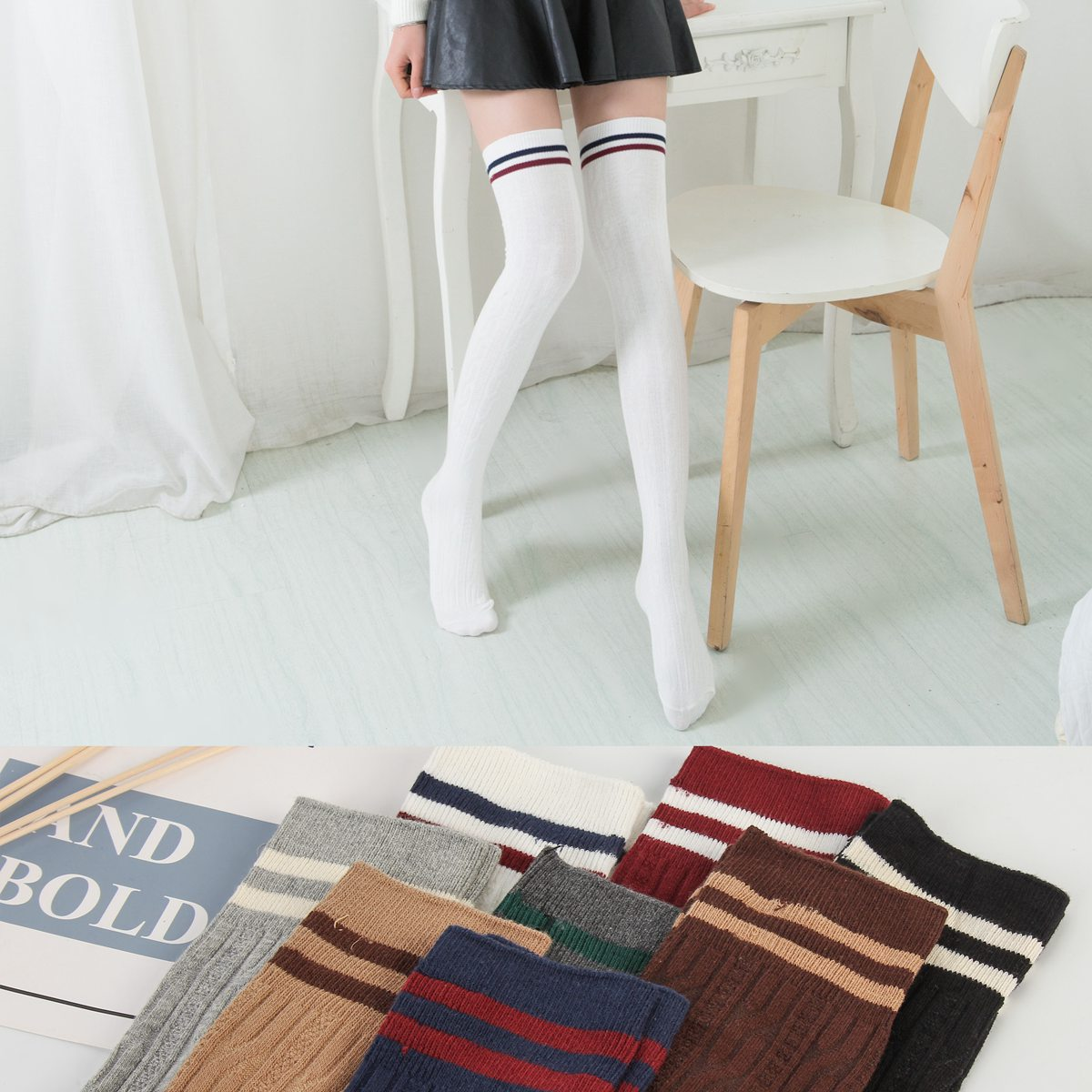 Long stockings over knee women cotton jacquard college ladies autumn and winter thick warm