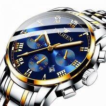 FNGEEN Top Luxury Brand Men Watch Back Light Hands Business Fashion Casual Men Q