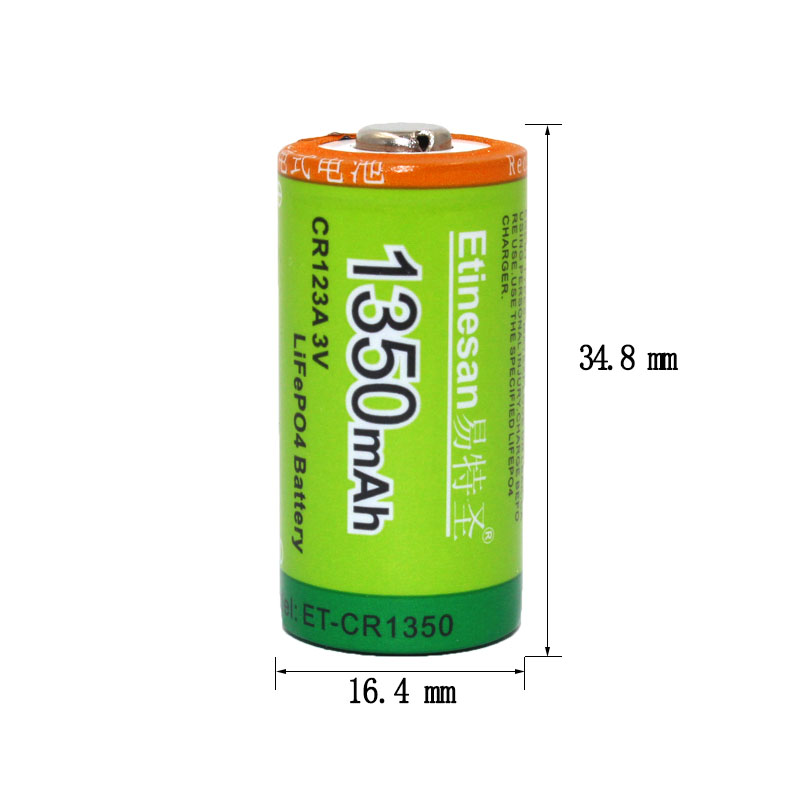 Etinesan  1350mAh CR123A LiFePo4 Rechargeable Battery + 2 Slots Intelligent Smart Charger for 3V CR 123A Battery
