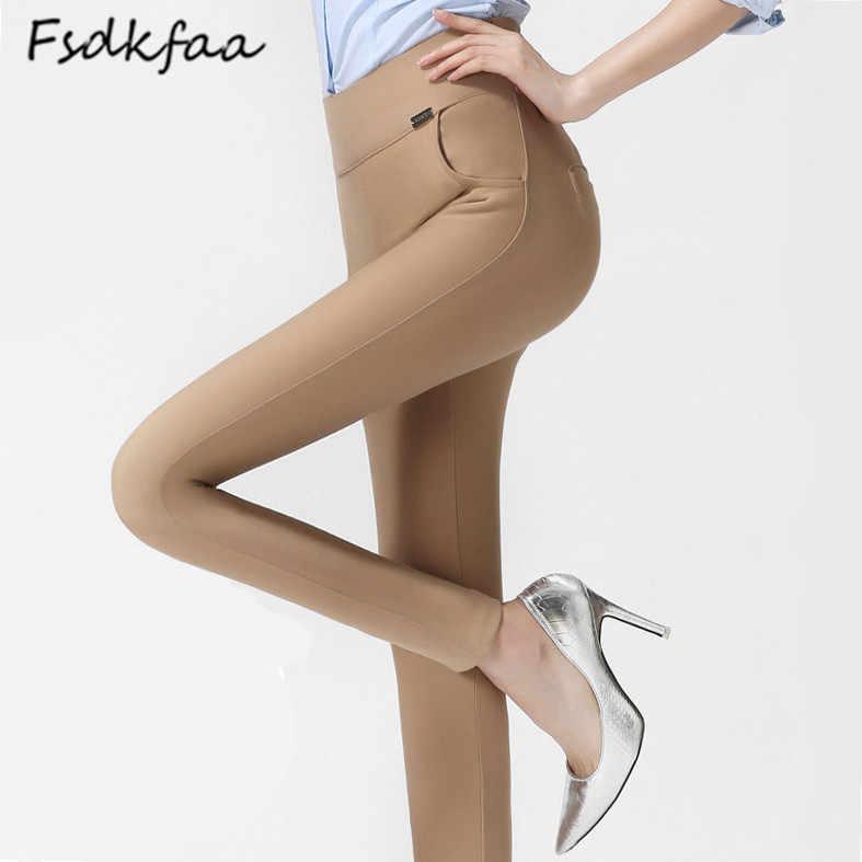 81cc093e469fb Autumn Plus Size 3XL High Waist Slim Pants Women New Fashion 2018 Spring OL  Flare Pant
