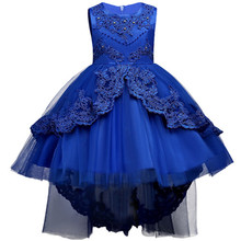 Party Princess Ball Gown