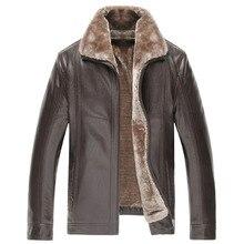 AIBIANOCEL Brand New Men Faux Leather Jacket Thicken Men Winter Warm Cloth Plus Size Fur Fashion Black 5XL Men Leather Fur Coat