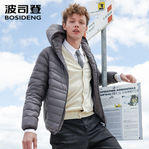 Image 2 - Мужская куртка пуховик BOSIDENG, 90% утиного пуха, высокое качество, водонепроницаемая, с капюшоном, с капюшоном, с карманами, термос, B80131009