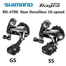SHIMANO desviador trasero para bicicleta de carretera Tiagra RD 4700, desviadores de bicicleta de carretera RD 4700 SS GS, 10 velocidades, 20 velocidades