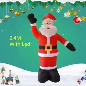Image 5 - 240cm Nutcracker Air Inflatable Santa Claus Outdoor Christmas Decorations for Home Yard Garden Decor Merry Christmas noel 2019