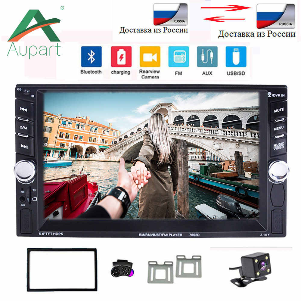 Car Radio 2 Din HD 6.6'' Touch Screen Autoradio Auto Player Bluetooth Stereo Rear View Camera Car Audio AUX USB With frame 7652D