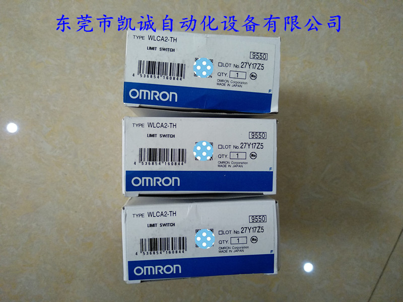 Brand new original WLCA2-TH Omron 2 loop limit switch heat-resistant stroke switchBrand new original WLCA2-TH Omron 2 loop limit switch heat-resistant stroke switch