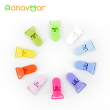5 pcs 10 color mixed Hot D shape 20mm Plastic Baby Dummy Pacifier clip Soother Clip Suspender Clip Pacifier Holder Clips S509