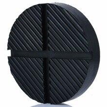 1 pz universale in gomma con intaglio a croce telaio binario piano Jack disco Pad adattatore pizzico saldatura strumento laterale Jack ing disco di sollevamento