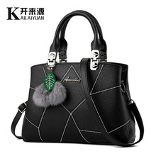 New Youth Vigorous Vehicle Sewing Geometric Patterns Female Bag Delicate, Practical and Lovely Style Hair ball Decorative Single